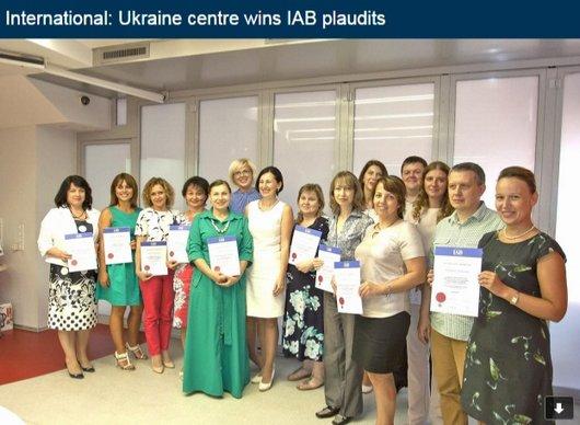 Международная ассоциация бухгалтеров (IAB) отметила успешные результаты обучения в Украине