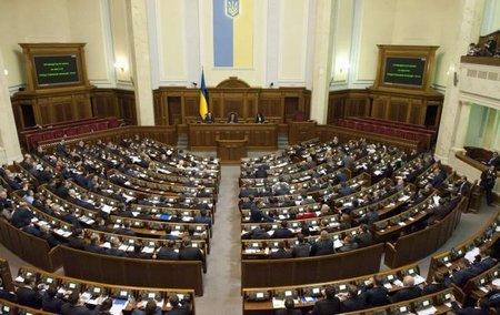 Компания PSP Audit получила аккредитацию на право проводить аудит политических партий