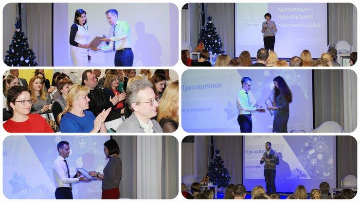 23 декабря 2016 года состоялось праздничное мероприятие для постоянных клиентов PSP Audit