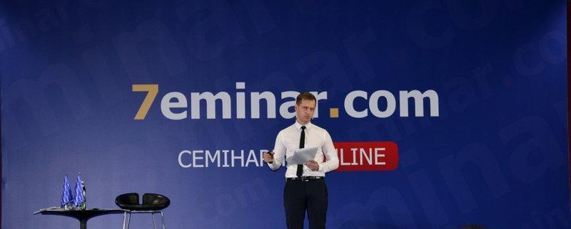 22 марта 2017 года состоялся Большой Квартальный Семинар. Среди лекторов - Дмитрий Сушко, управляющий партнер компании PSP Audit