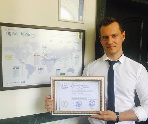 """Аудиторская компания PSP Audit награждена сертификатом """"Выбор Украины 2017 года"""""""