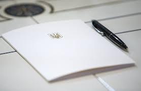 Зарегистрирован проект Закона о продлении тестового периода блокировки налоговых накладных