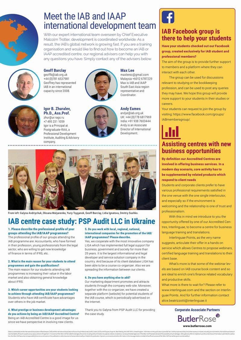 Cотрудничество PSP Audit с Международной Ассоциацией Бухгалтеров (IAB)