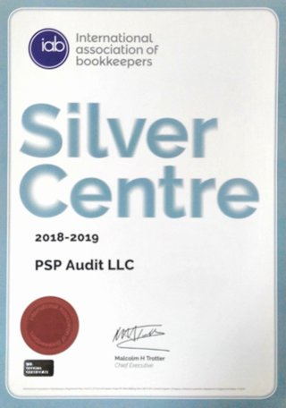 Аудиторская компания PSP Audit - IAB Silver Centre