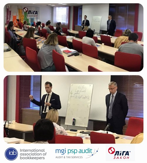 СТАРТОВАЛ весенний курс МСФО по программе Международной ассоциации бухгалтеров