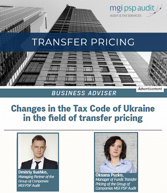 Changes in the Tax Code of Ukraine in the field of transfer pricing. Article by Dmitry Sushko and Oksana Puzko for Kiev Post