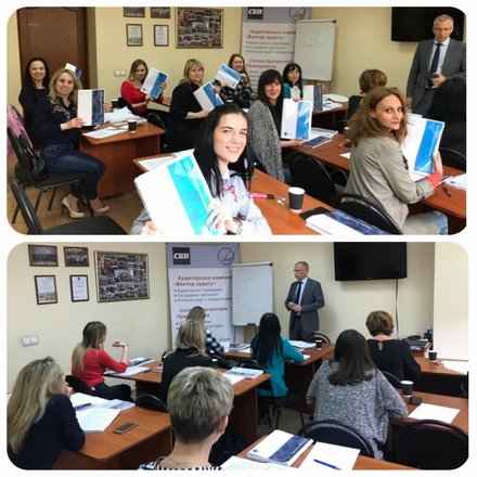 СТАРТОВАЛ весенний курс МСФО по программе Международной ассоциации бухгалтеров в Ивано-Франковске