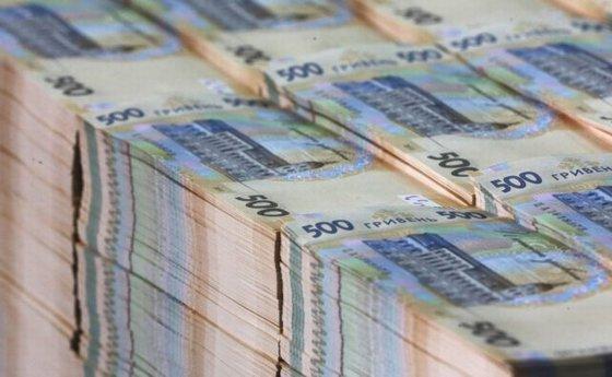 Санкції за неоприбуткування готівки та перевищення касового ліміту будуть відмінені