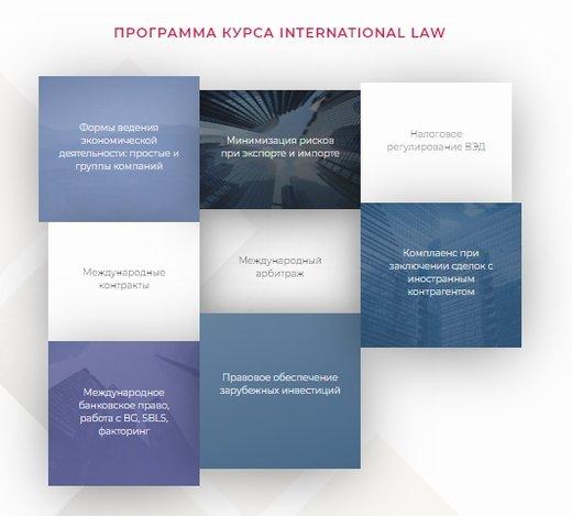 """Андрій Фомічов - податковий адвокат, керівник юридичного департаменту MGI PSP Audit в якості спікера провів серію вебінарів з курсу """"International Law"""""""