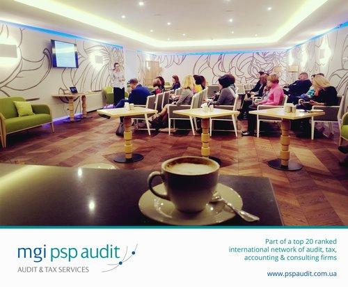 """Короткий прес-реліз заходу """"Ранкова кава з експертом MGI PSP AUDIT"""" для постійних клієнтів"""