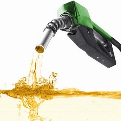 Упрощен порядок получения лицензий на хранение топлива для собственного потребления