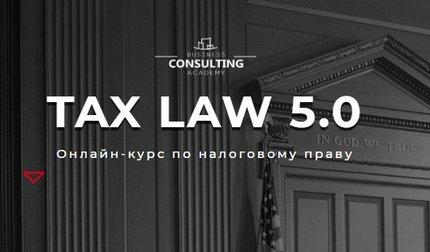 """24 грудня 2019 року керівник практики консалтингу Вікторія Мусієнко провела вебінар на тему: """"Бухгалтерія для юристів"""""""