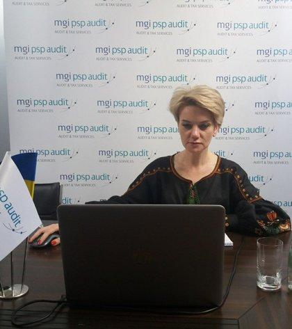 21.05.2020 организовали онлайн-встречу с клиентами группы компаний MGI PSP Audit, по формату примечаний к финансовой отчетности в соответствии с требованиями П(С)БУ