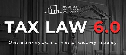 """Андрій Фомічов - податковий адвокат, керівник юридичного департаменту MGI PSP Audit в якості спікера провів серію вебінарів з курсів """"Юрист в сфері нерухомості"""", """"TAX LAW 5.0"""" та """"Банківське право"""""""