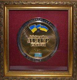 PSP Audit named as an Industry Leader 2012