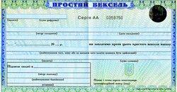 МИНФИН Блоги: Чего ждать от финансовых векселей, комментарий Наталии Саловой