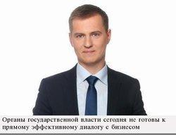 FINOBZOR Блоги: Соціальна відповідальність бізнесу і влади: партнерство заради прогресу, коментар Дмитра Сушко