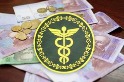 Письмо ГНСУ. Об обложении налогом на прибыль общественных организаций