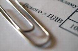 """PSP Audit приняла участие в интернет- конференции на тему """"Другие налоги и сборы"""""""