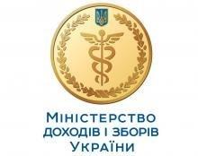 Налог с оборота и новая ставка НДС: чем обернется новая реформа, комментарий Дмитрия Сушко, Минфин