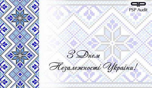 PSP Audit congratulates with Ukraine's Independence