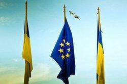 Ассоциация с ЕС: рецепт для инвестиционных гурманов? Комментарий Дмитрия Сушко, газета Зеркало Недели
