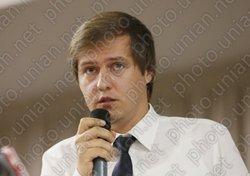 """1 октября 2013 г., состоялся Всеукраинский форум """"Налоги и защита бизнеса"""", информационным партнёром которого выступила аудиторская компания PSP Audit"""