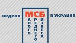 """Аудиторская компания PSP Audit вошла в ТОП-10 компаний-представителей малого и среднего бизнеса в Украине, которые попали в рейтинг """"Лучший предприниматель""""."""