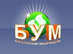 """Аудиторская компания PSP Audit примет участие в интернет-конференции на тему: """"Налог на прибыль предприятия"""""""