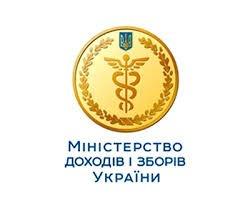 Налоговая накладная начнет применяться с 1 марта 2014 года