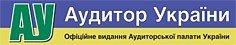 Организация системы контроля качества в аудиторских фирмах, статья Елены Даниленко, аудитора PSP Audit, журнал Аудитор Украины