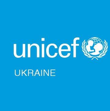 Аудиторская компания PSP Audit провела оценку финансового состояния партнерских организаций Представительства Детского Фонда ООН на Украине