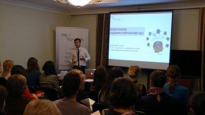 14 ноября 2014г. состоялся семинар по НДС-счетам и Налоговой реформе-2015