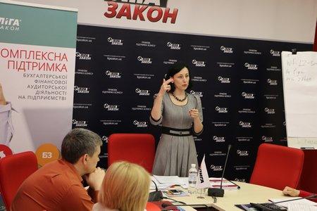 PSP Audit совместно с компанией ЛІГА:ЗАКОН открыли курс обучения МСФО по программе Международной Ассоциации Бухгалтеров - IAB
