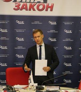 Британская программа МСФО-сертификации уже в Украине