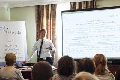 25 сентября 2015 года состоялся семинар для постоянных клиентов на тему: Налог на прибыль 2015