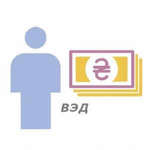 Замена кредитора в гривневых ВЭД-обязательствах