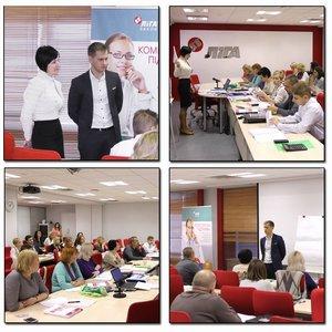 Стартовал второй осенний курс МСФО по программе Международной ассоциации бухгалтеров (IAB, Великобритания)