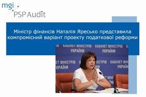 Министр финансов Наталья Яресько представила компромиссный вариант проекта налоговой реформы