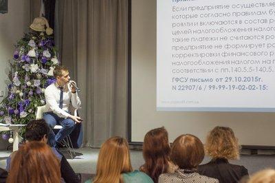 24 декабря состоялся предновогодний семинар для постоянных клиентов на тему: Актуальное из налоговых разъяснений и изменений