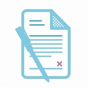 Договор эмфитевзиса