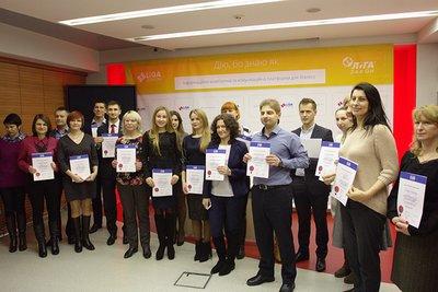 Число украинских международно признанных специалистов по МСФО растет