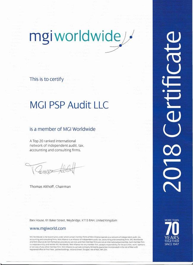 Сертификат членства MGI Worldwide (2017-2018)