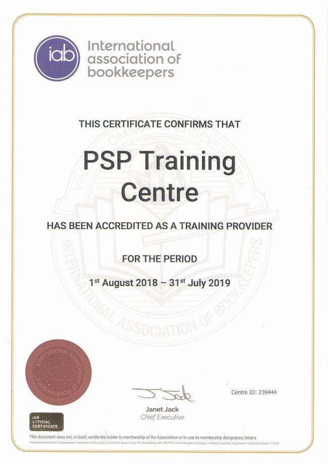 Сертифікат акредитації в IAB