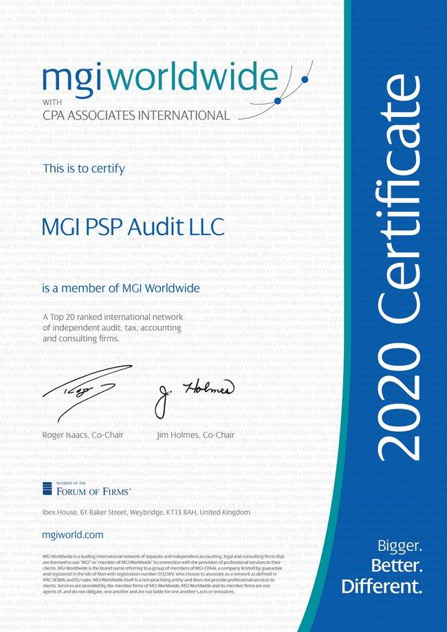 Сертифікат про членство MGI Worldwide 2020